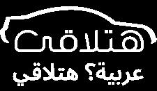Car Market: Buy used car in Oman : Hatla2ee